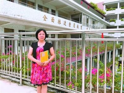 三水西南街道第一小学教师潘肖珍:秉承教育初心 注重言传身教