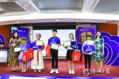 太平人壽佛山分公司舉辦英語演講大賽