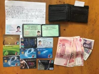 正能量!南海一老人捡到一个钱包,之后的举动......