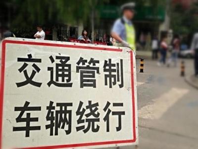 今起至22日,潭洲国际会展中心附近实行交通管制