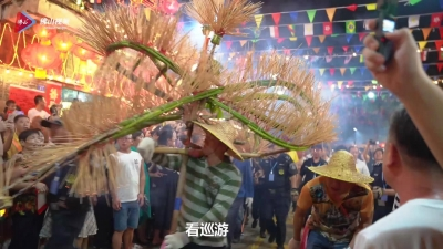 鸿运国际欢迎你上元村:舞火龙,庆团圆!