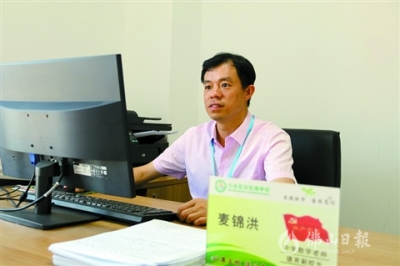 三水云东海学校副校长麦锦洪:用爱浇灌教育之花