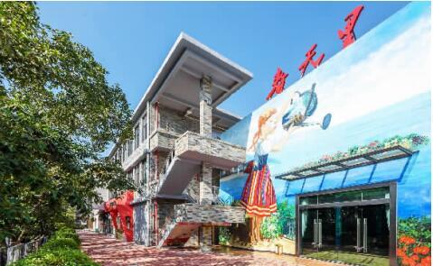 改建文化产业园区最高补贴1000万元 9月20日截止申报