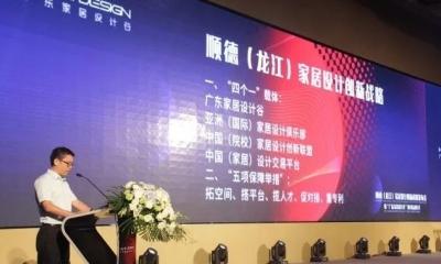 广东家居设计谷已有15家企业进驻