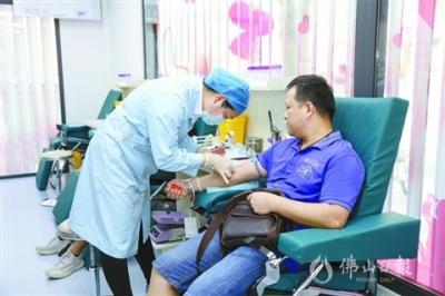 禅城区东方广场献血屋启用