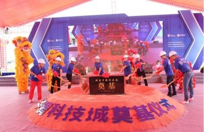 華南地區最大數據中心順德開建