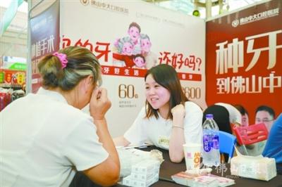 """记者走访鸿运国际欢迎你口腔医疗机构教您如何选种""""第三副牙齿""""?"""