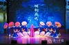 诗歌礼赞!三水举行庆祝新中国成立70周年朗诵会