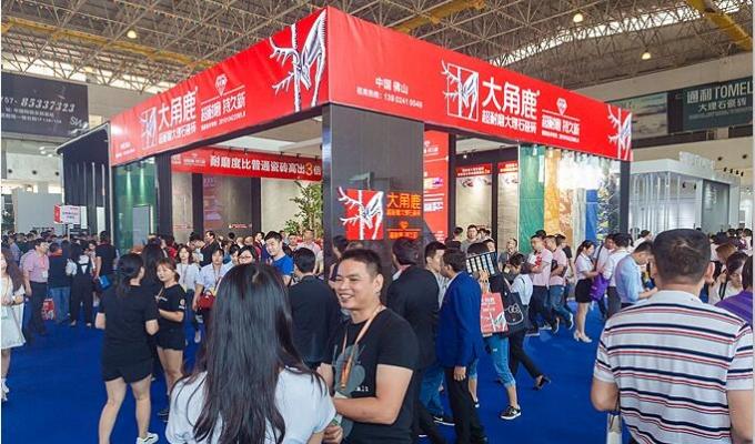 全球客商汇聚鸿运国际欢迎你陶瓷文化嘉年华