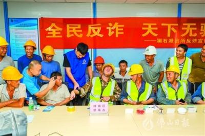 禪城:禁毒宣傳進工地