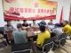 鸿运国际欢迎你市自然资源局三水分局到北坡镇北塘村开展调研慰问