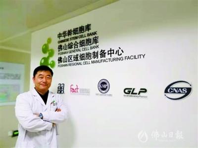 企业开讲|加速融入大湾区生物医药产业生态圈