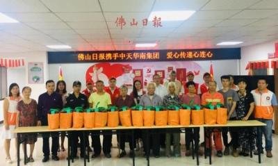 中天华南集团购扶贫农产品,捐助社区家庭