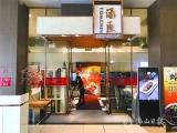 汤臣餐饮:高端酒楼的时尚转型