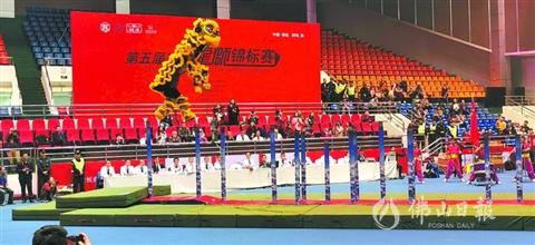 第五届亚洲龙狮锦标赛闭幕  大沥醒狮勇夺三项冠军