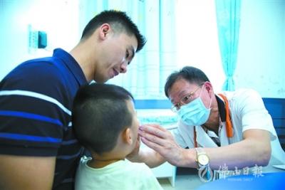 三水区流感高发期来袭 接种疫苗需及时