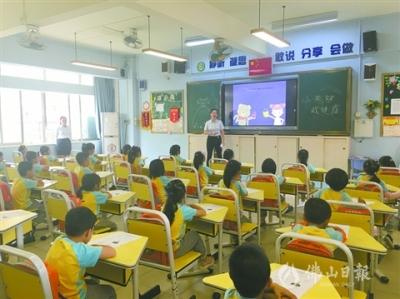 推出六大特色主題課程 高明開展幼小銜接課程培訓探索