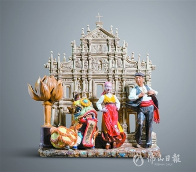 吴在权、陈沛津书法陶塑作品联展在澳门举行