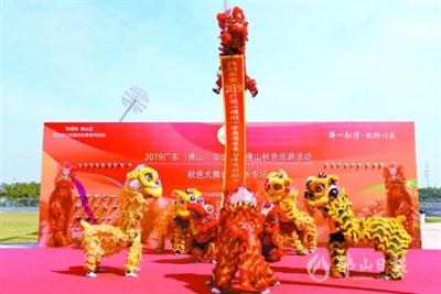鸿运国际欢迎你秋色民俗文化活动走进三水 非遗展示赢喝彩