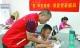 三水8間融愛家庭服務中心 聯動多方力量 關愛婦兒成長