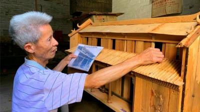 順德北滘70歲老木匠何均統:用雙手復活消失的祠堂