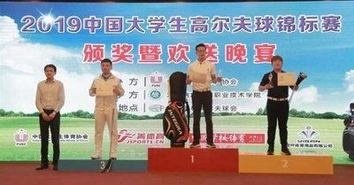 中国大学生高尔夫球锦标赛  佛职院队勇夺团体冠军