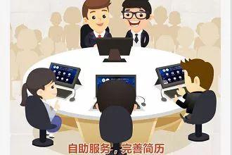 金融機構線上攬人才  禪城區穩就業系列活動首場直播開播