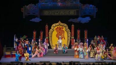 粵劇列入人類非物質文化遺產代表作名錄十周年回望