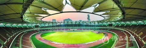世紀蓮體育中心足球場即將低價向公眾開放