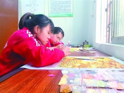 三水云東海街道社區康園中心成立兩年,幫助百余名殘障人士