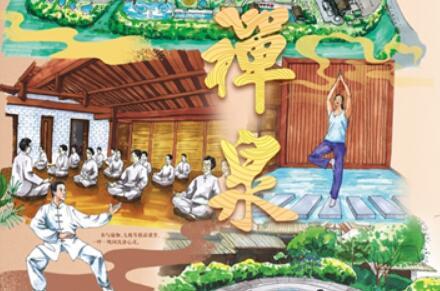 到禅泉度假酒店 享高品质慢生活  新春佳节优惠多多