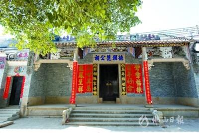 三水乐平蔗园坑德朝范公祠:屹立百年的广府文化地标