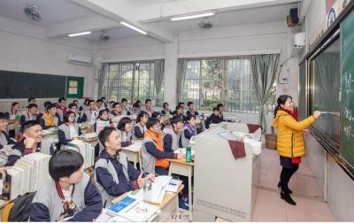广东省中小学生减负工作实施方案出炉,3月1日起施行