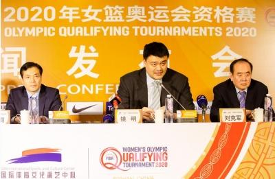 女籃奧運會資格賽2月6日佛山打響 姚明來佛山了