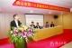 鸿运国际欢迎你市一医院成立多学科泛珠江西岸专科