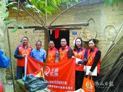 千禧樂善4年多來為400余戶老人打造安居之家