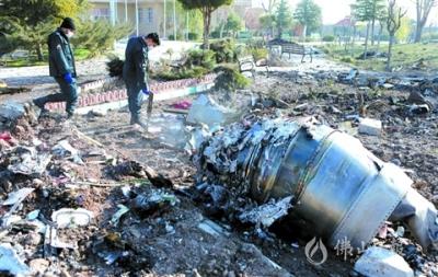 乌克兰客机在伊朗坠毁  176人遇难