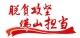 四川省凉山229名员工节后在三水上岗