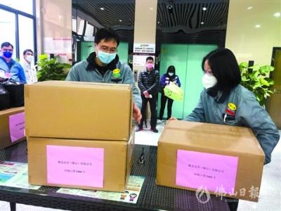 禪城開通企業申購口罩服務  首日超4200家企業申購