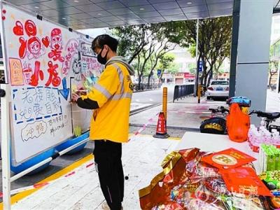 """天虹购物中心、印象城为一线工作者送上爱心""""加油包"""""""