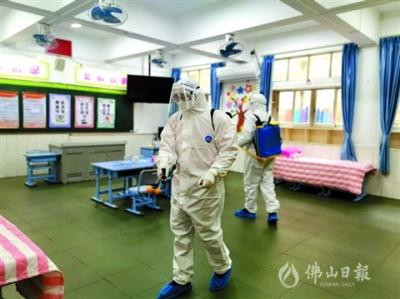 顺德区教育系统举行新冠肺炎疫情应急处置演练
