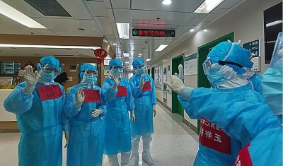 馳援湖北|35天日夜奮戰 收治168名患者 治愈156人