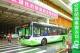 地铁广佛线日均客流量突破26万 九成公交线路恢复运营