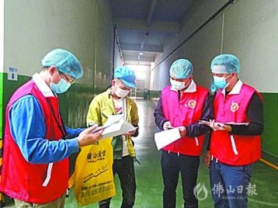 防疫发展两手抓 三水南山镇有序推动企业复工复产