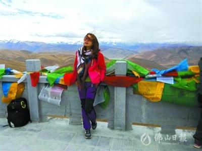 馮雪顏:像大山一樣擁抱詩和遠方