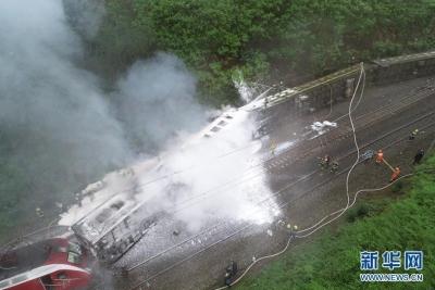 """最新!""""3·30""""火车脱轨侧翻事故造成1人遇难4人重伤123人轻伤"""