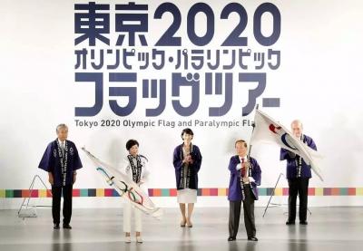 东京奥运会开幕时间或为明年7月23日