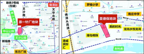 禅城将出让两宗江景靓地  分别近地铁2、3号线