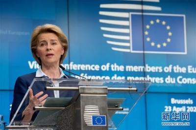 """歐盟擬設立萬億歐元""""恢復基金""""振興經濟"""