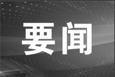 習近平等在北京參加悼念
